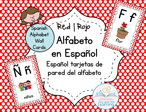 spanish alphabet wall cards red option  u2013 line upon line