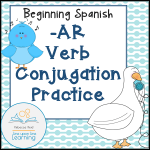 Spanish -ar conjugation practice cover