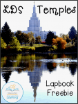 lds temple lapbook freebie COVER