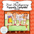 pilgrims thanksgiving puppets COVER