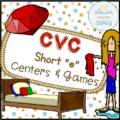 short e activities COVER